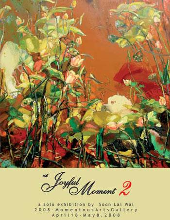18April_JoyfulMoment