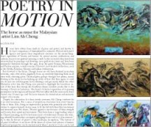 Poetry In Motion – Lim Ah Cheng